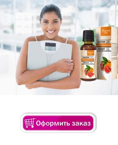 Как заказать Купить для похудения отзывы
