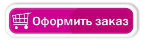 Владивосток купить для похудения